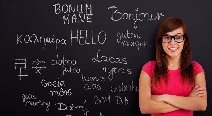 een vreemde taal spreken
